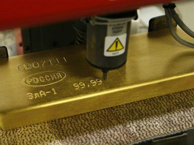 gold engraving